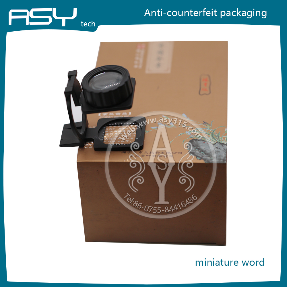 Anti-counterfeiting Food Packaging