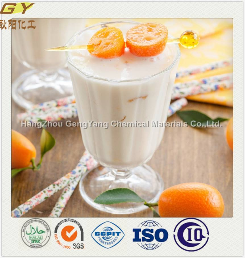 Hot Sales Propylene Glycol Monostearate Pgms E477 Food Ingredient