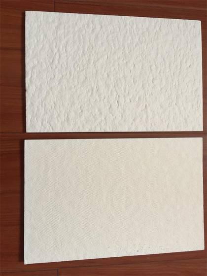 Jun Hui filter paper