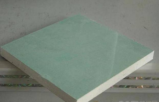 the influences of gypsum water proofing additive Rj-202e additive in the production process of gypsum board silicone waterproofing emulsion , find complete details about rj-202e additive in the production process of gypsum board silicone waterproofing emulsion,silicone waterproofing emulsion,silicone waterproofing emulsion,silicone waterproofing emulsion from.