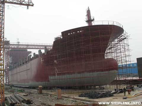 Container Ship 908TEU - for sale