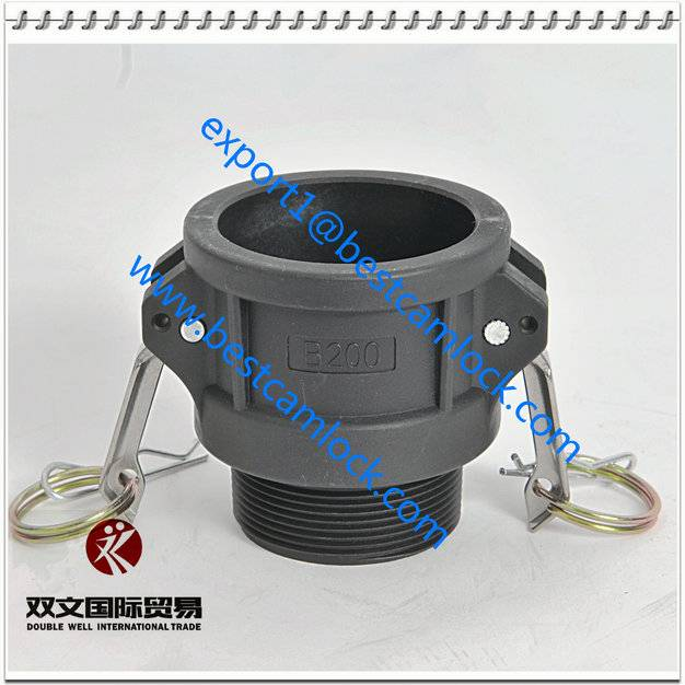 PP  Quick Disconnect Couplings typeB
