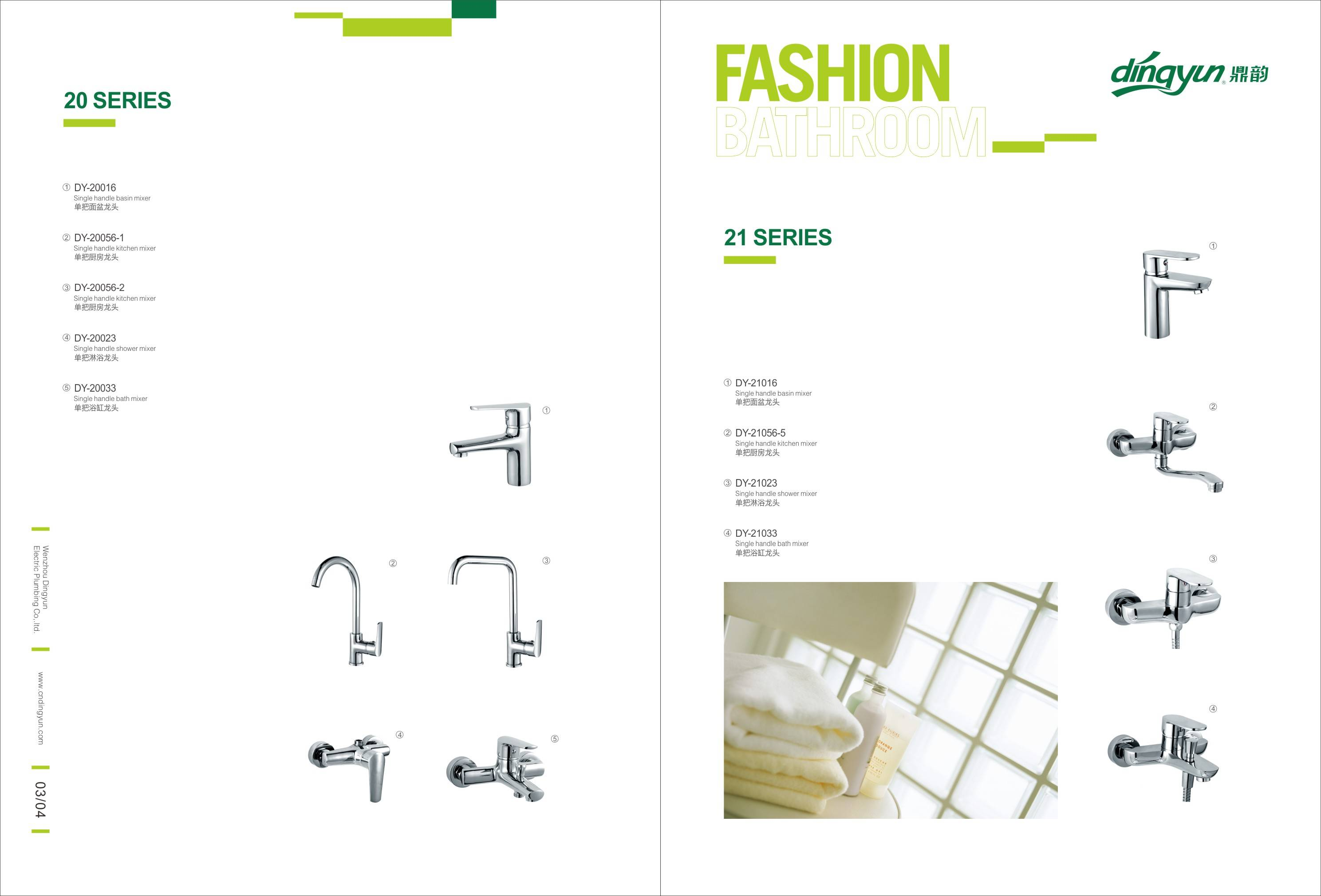basin faucet new type shape
