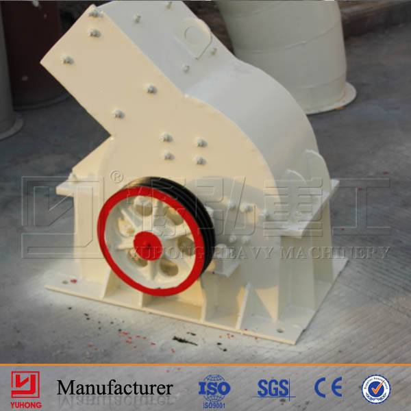 Yuhong PC400×300 Hammer Crusher high-efficiency