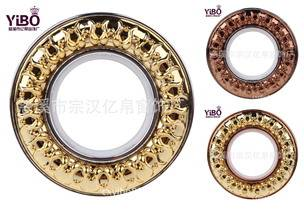 Newest Plastic Curtain Ring  Curtain Eyelets