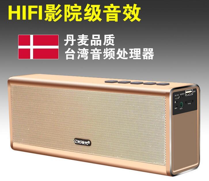 Haynie DESIGN bluetooth speaker, Desktop bluetooth speaker, wireless bluetooth speaker