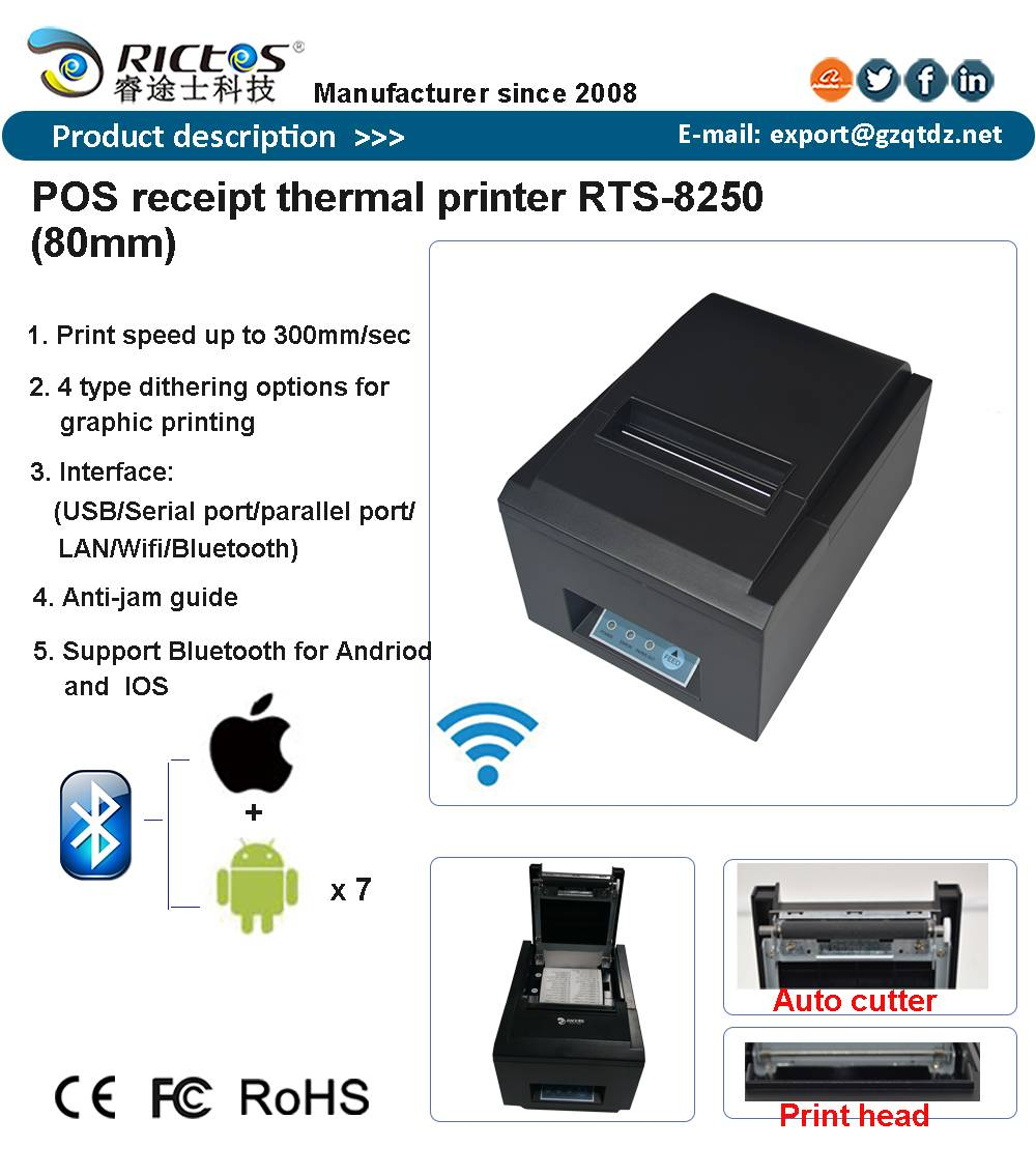 3 inch Wifi POS thermal receipt printer