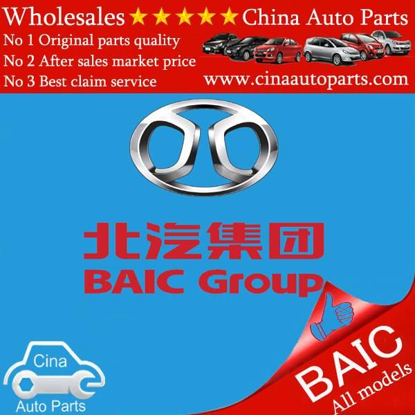 baic parts baw parts beijing motor parts