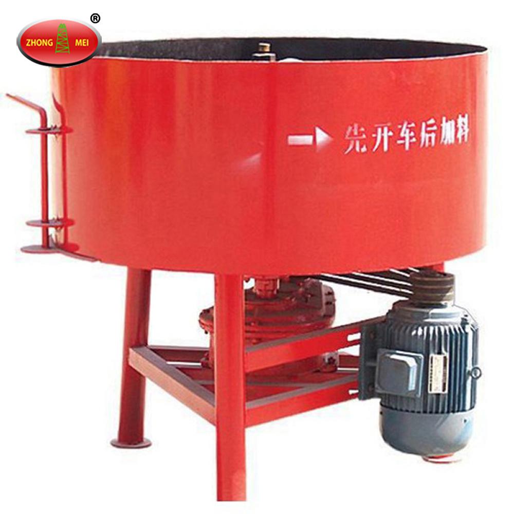JQ350 Small Mini Pan Type Concrete Mixer Machine