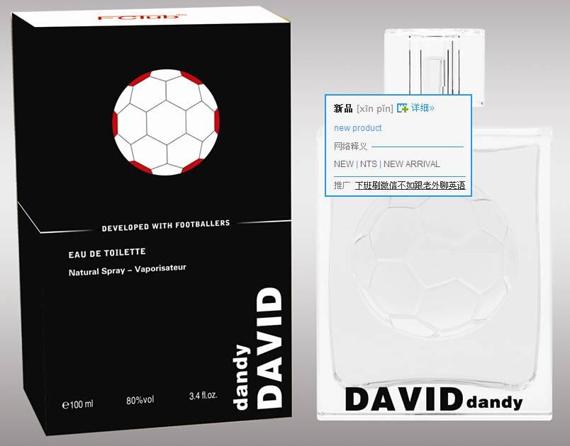 DAVID dandy Sport Perfume For Women