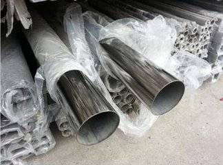 Polishing Stainless Steel pipe for sale
