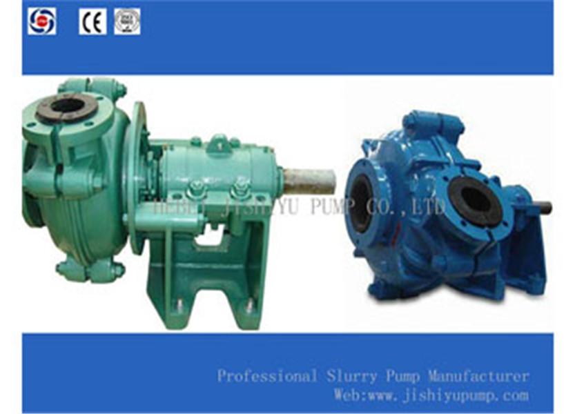More About Slurry Pump Application