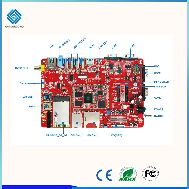 Samsung S5P4418 development platform