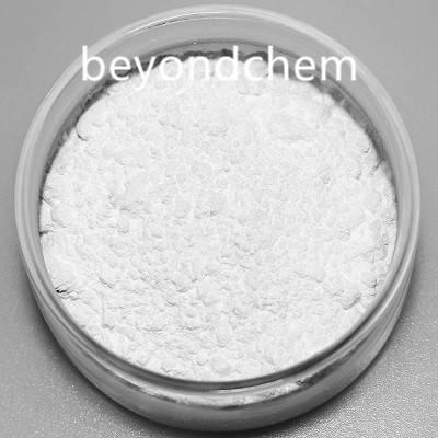 Gadolinium Oxide -Gd2O3