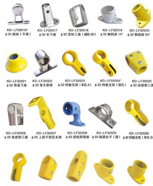 Bus Handrail Spare Parts