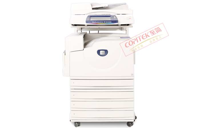 Remanufactured Copier Used Copier Xerox 4400