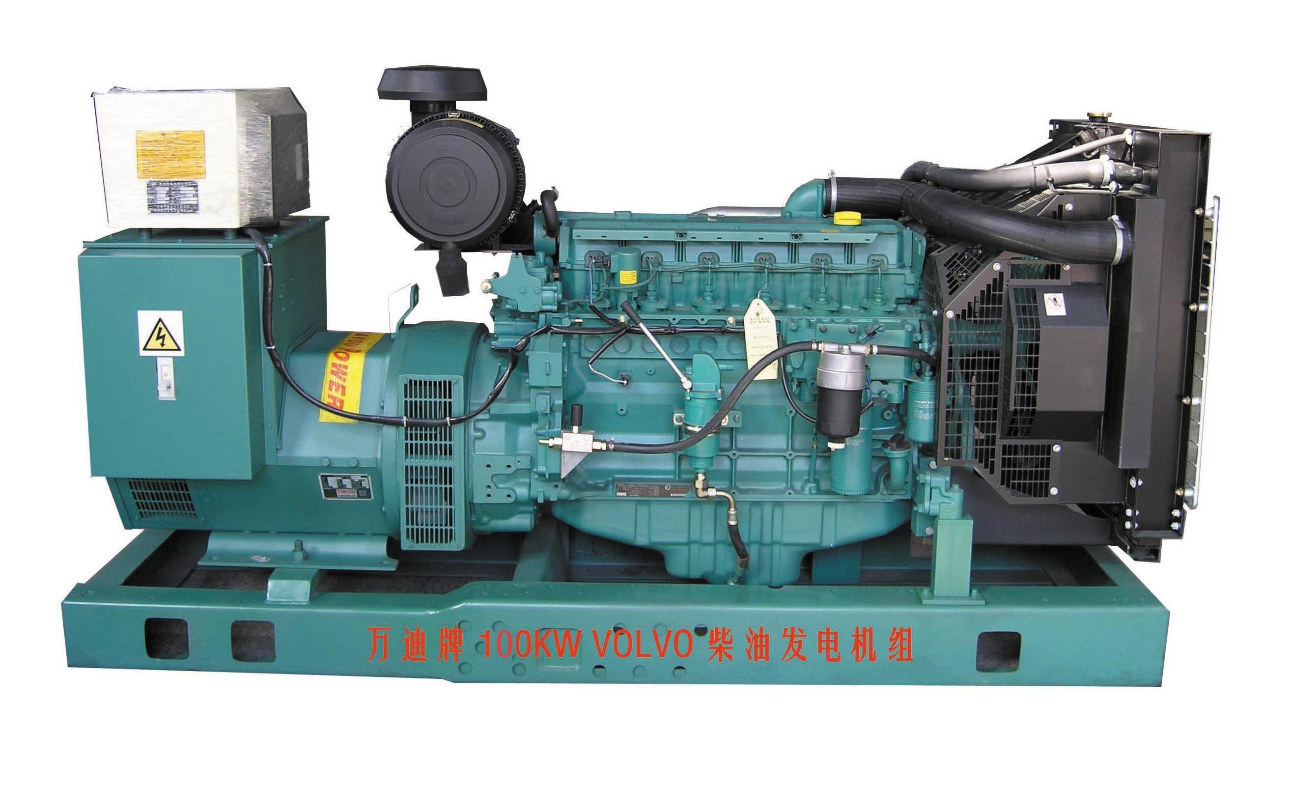 VOLVO 50HZ 400V 100kw diesel generator