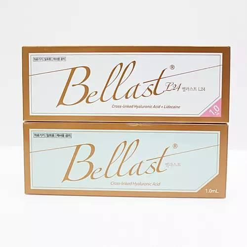 Injectable Bellast Hyaluronic Acid Dermal Filler