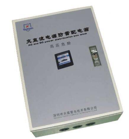 Good Quality AC/DC Power Lightning Distribution Box New Energy Power