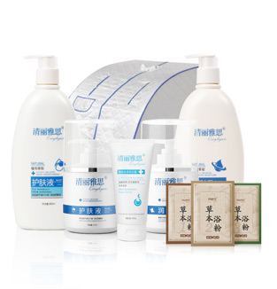 Qingliyasi Skin care products-Before TreatmentThe Home Treatment Package