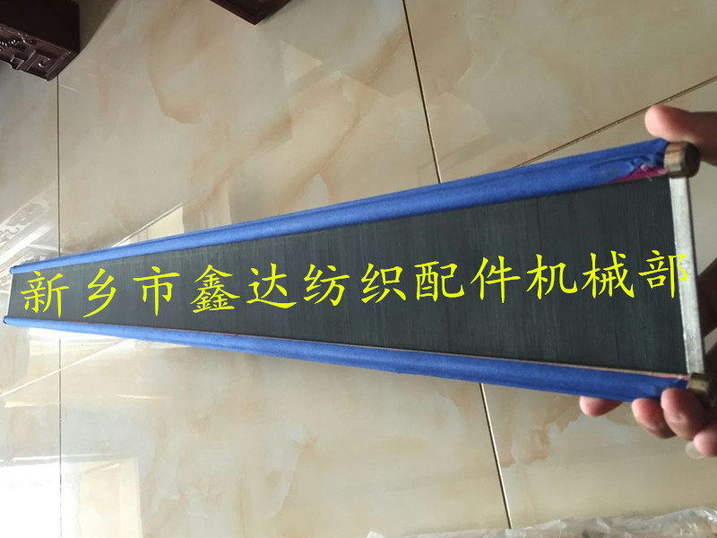 Textile Reed For Shuttle Loom