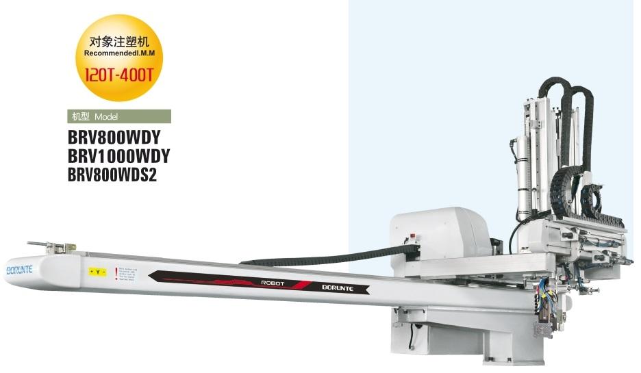 Sale AC servo beam robot arm china price