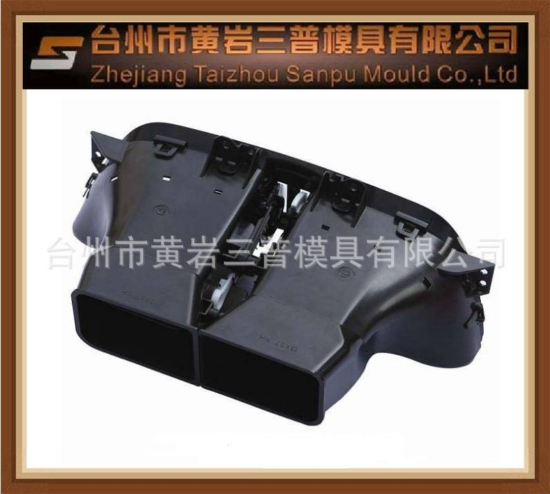 PP Automotive injection mold,plastic injection car parts,high quality