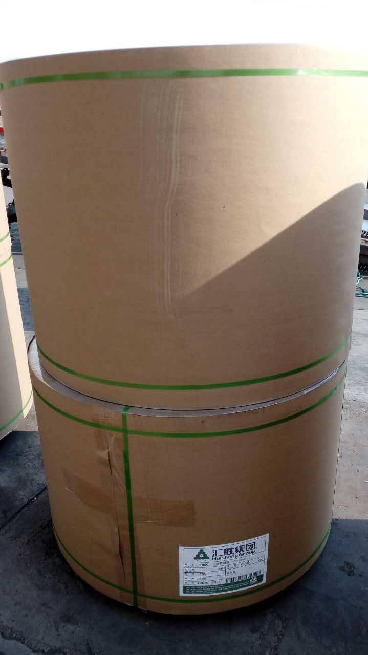 ply150-800 core board paper