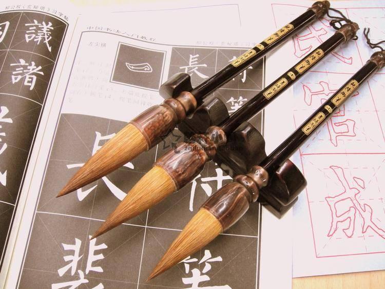 Chinese Writing Brush Hopper-shaped Brush QianLongYuBi 3sizes CB002