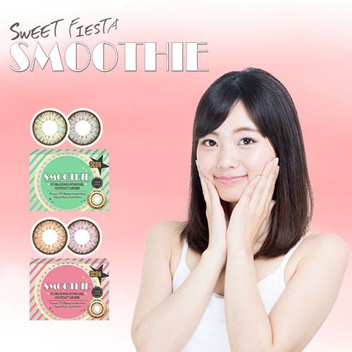 PC Slicone Hydrogel Soft Color Contact Lens- Smoothie