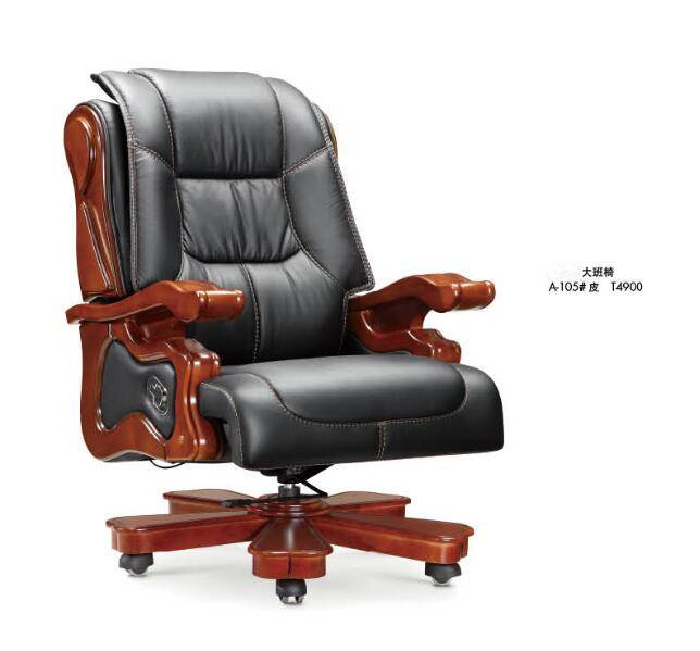 office manager chair with neck support leather chair