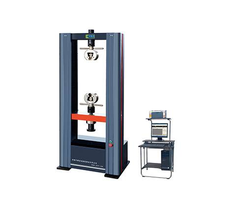 WDW-H-Electronic universal testing machine,UTM