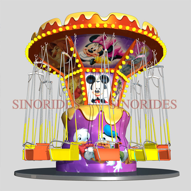 theme park outdoor flying chair mini kids simple swing chair