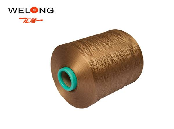 polyester textured yarn seller