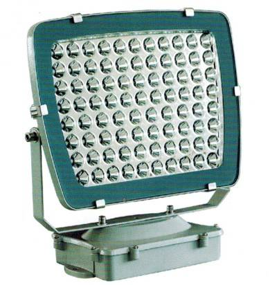80w 84w led flood light aluminum housing ip65