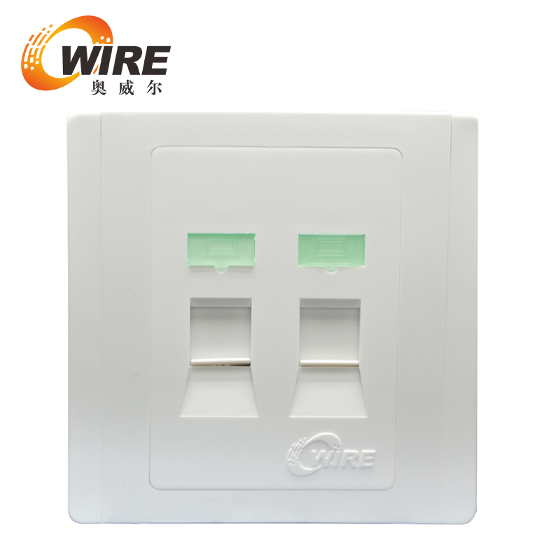 2 Port Keystone Jack Wall Plate, White