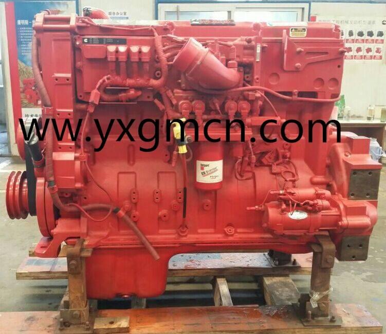 cummins QSX15 C450 diesel engine