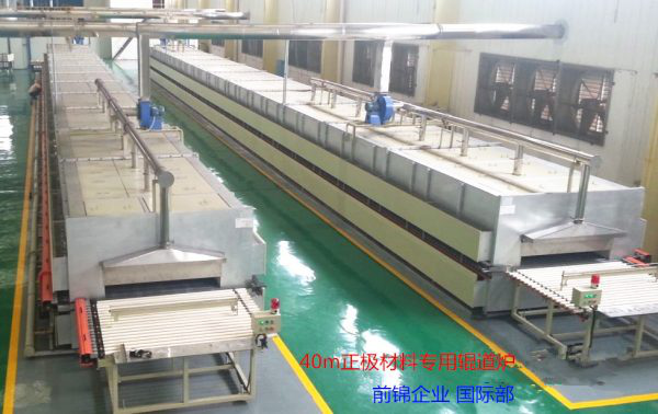 40M sintering roller furnace for anode and cathode materials of lithium battery