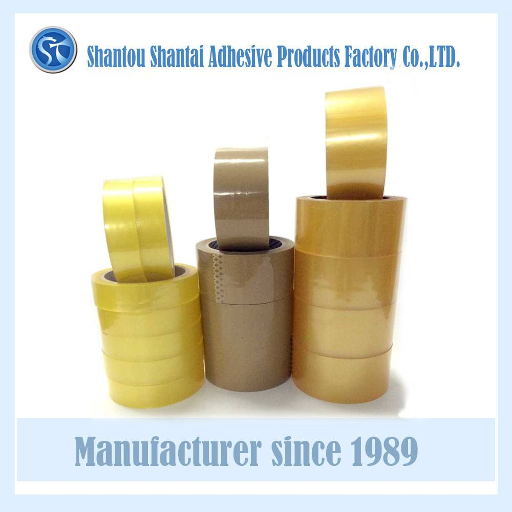 No bubble brown packing tape offer free sample