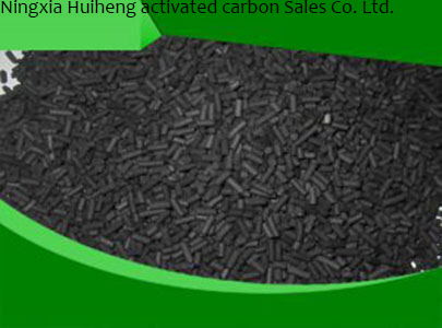 Superior soot columnar activated carbon