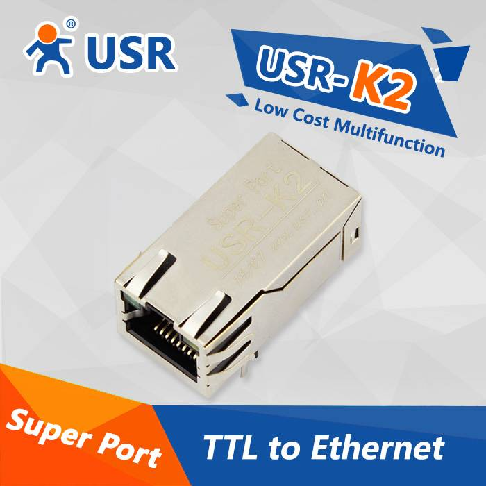 Low Cost Multifunctional Super Port Serial Ethernet Module