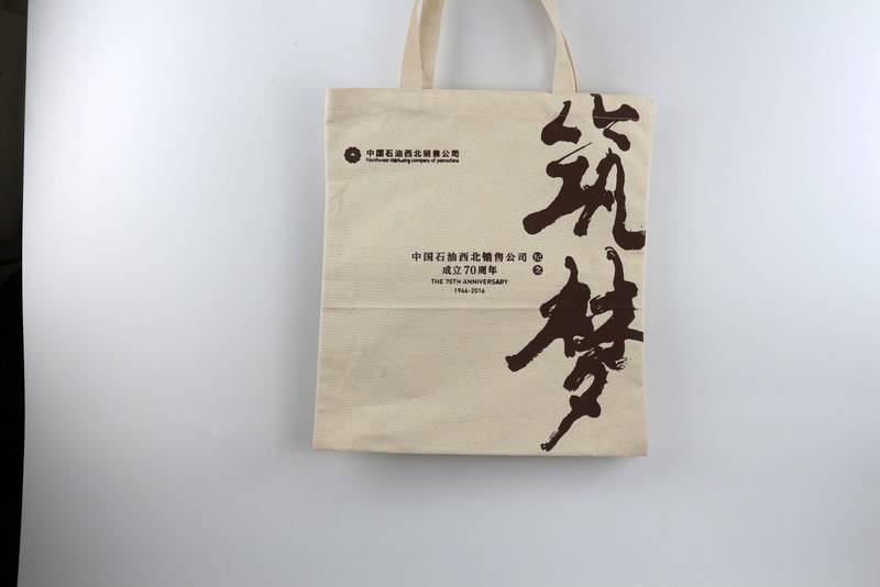 Reusable  Heat Tansfer 12oz Canvas Cotton Bags