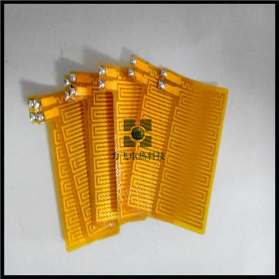 electric kapton polyimide PI film heater