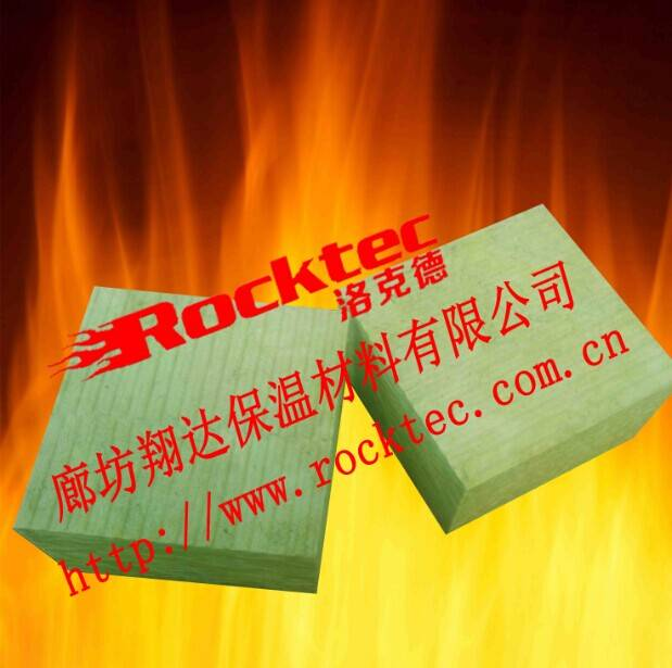 Qualified Special Rock Wool for Roof system(Thermal conductivity 0.039)