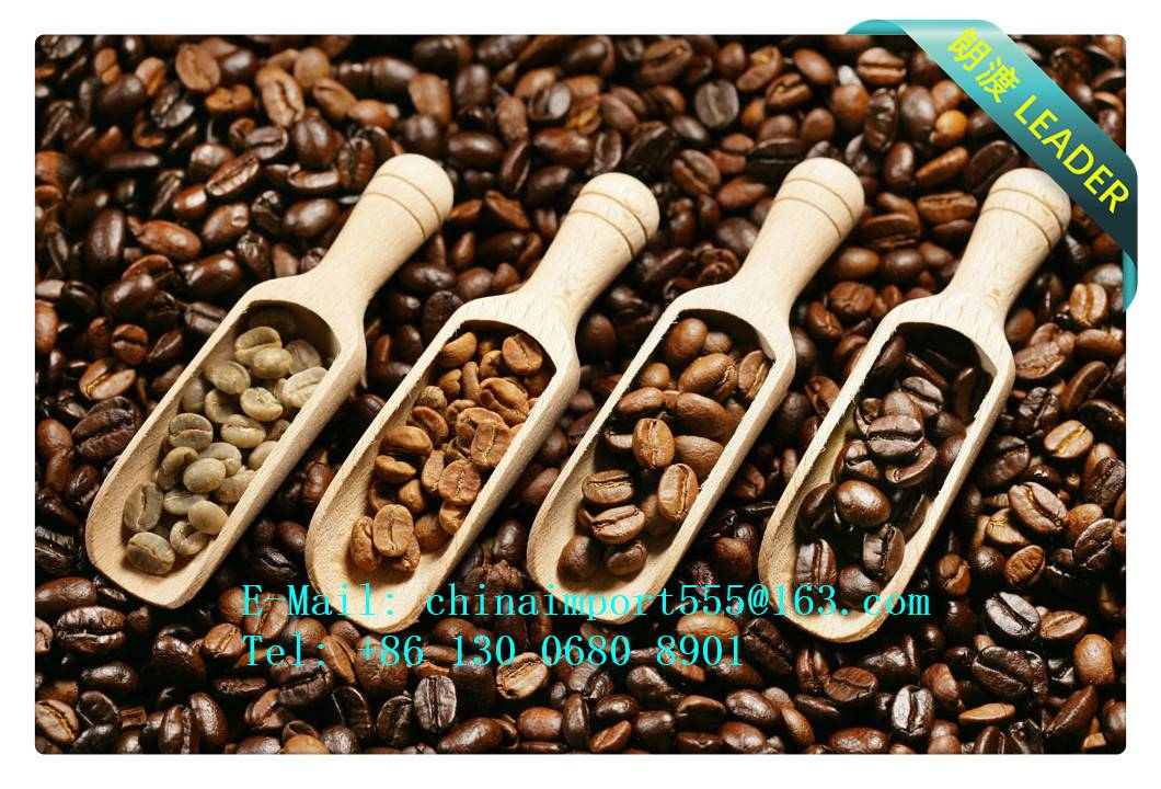 Coffee Beans Import To China Logistics Service