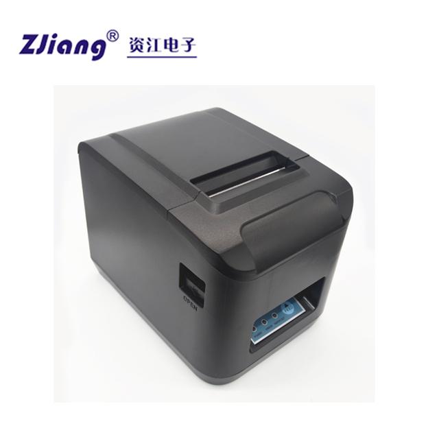 POS 8320 WiFi Wireless Interface 80mm POS Thermal Receipt Printer With USB+Lan+Wifi Interface