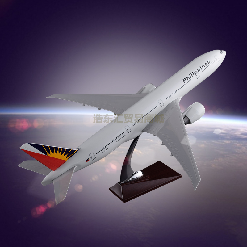 Customized Plane Model Scale Model Aircraft Boeing 777 Philippine Airlines for Business Gift Souveni