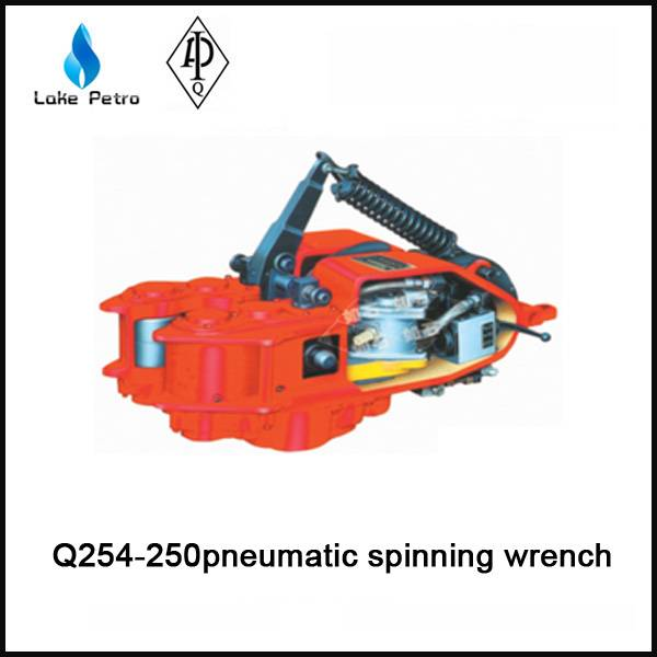 API Q254-250 pneumatic spinning wrench used in oilfield