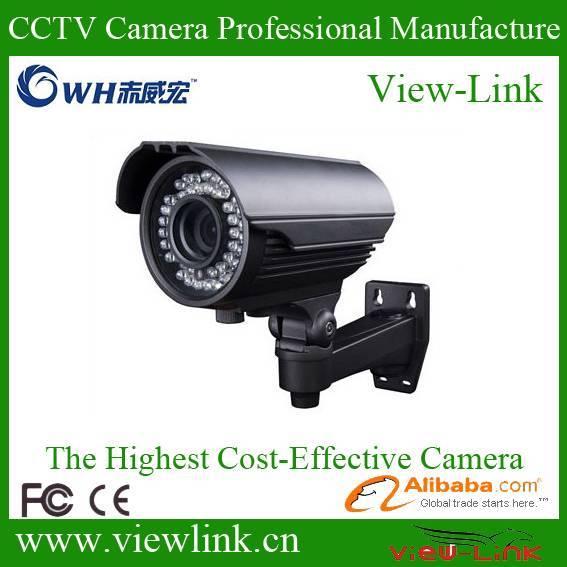 cctv cameras supplier