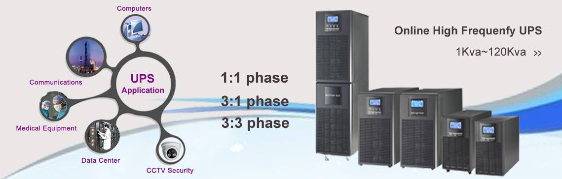Online High Frequency UPS 1:1 phase 3:1 phase 3:3 phase 1Kva-120Kva Uninterrupted Power Supply